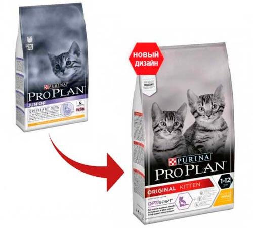 Корм Pro Plan Junior для котят